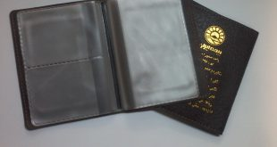 خریداینترنتی جلد مدارک دوختی