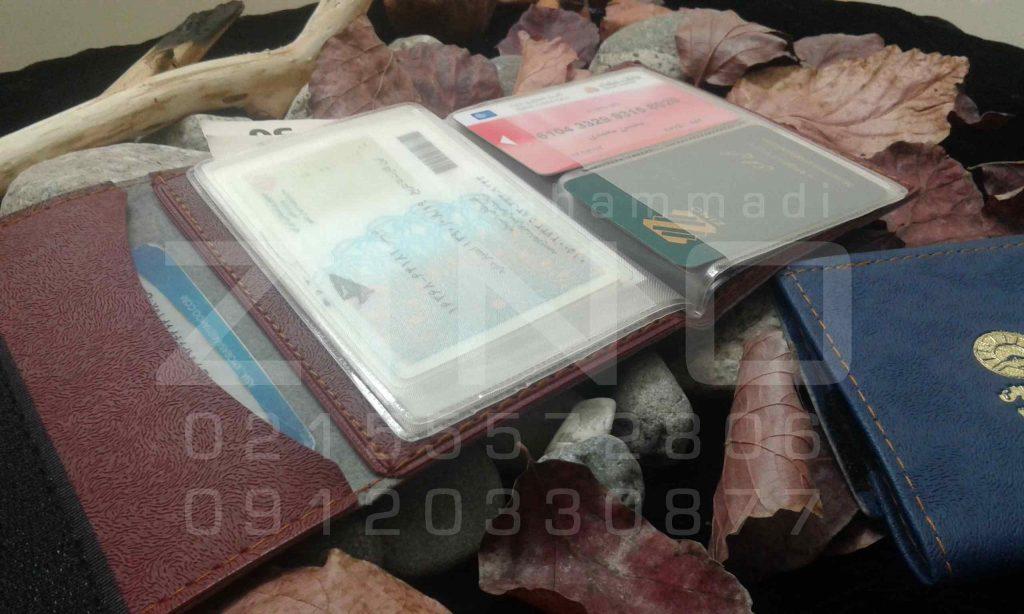 فروش جلد مدارک خودرو در اصفهان